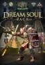 Dream Soul Pack